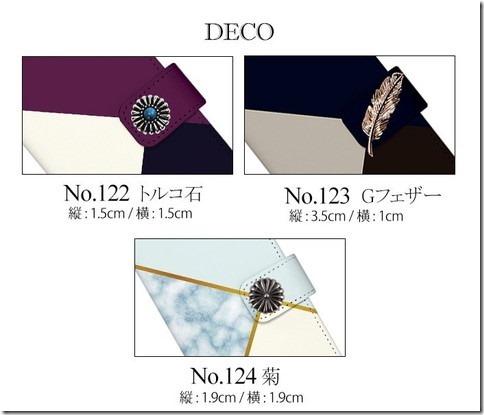 デコ付手帳型デザインスマホケース_パレット_画像07
