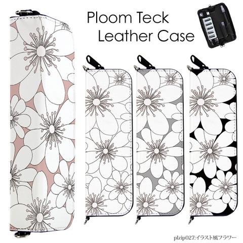 プルームテック(Ploom Teach)用ジッパー型デザインケース「イラスト風フラワー」を紹介します。