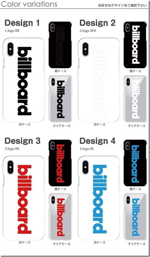 デザインハードケース_Billboard-4_画像04