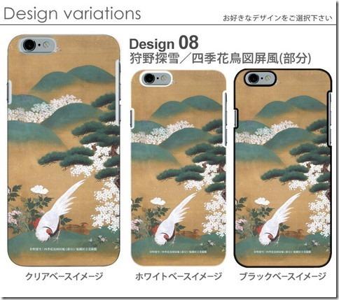 デザインハードケース_板橋区立美術館コレクション_画像01
