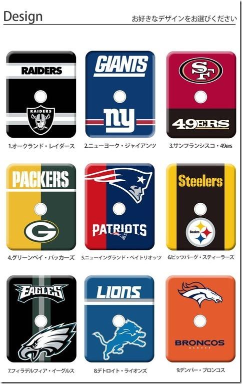 スマホリング-バンカーリング_NFL_画像04