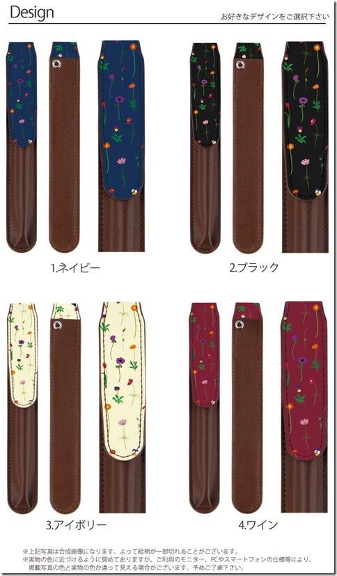 Ploom Teach用ペン型デザインケース_いろいろなお花_画像01