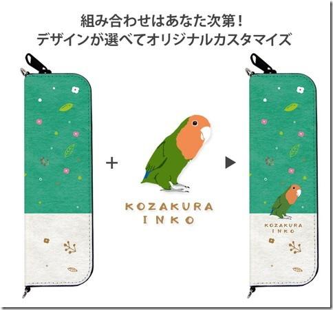 Ploom Teach用ジッパー型デザインケース_愛玩鳥_画像01