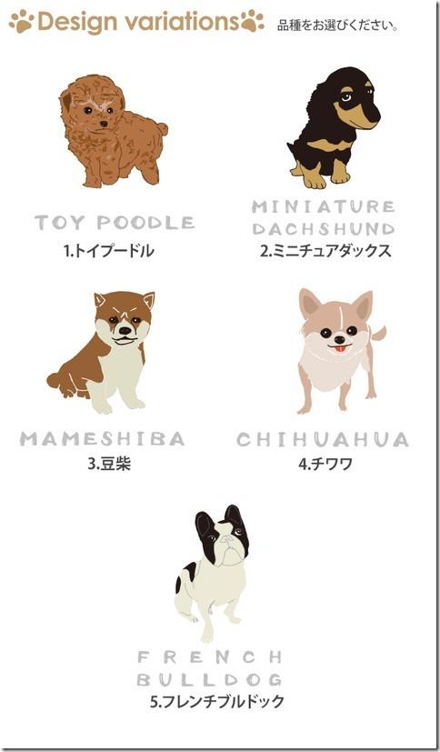 Ploom Teach用ジッパー型デザインケース_小型犬_画像04