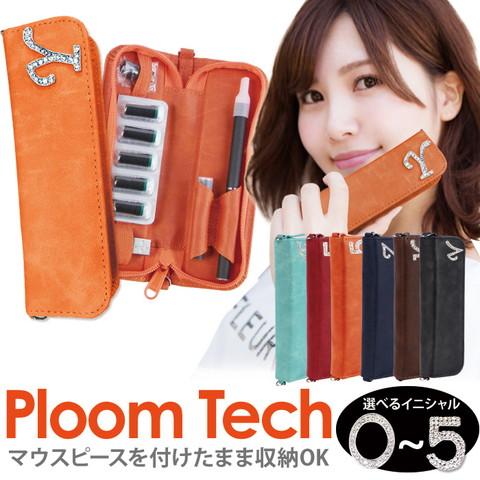 プルームテック(Ploom Teach)用ジッパー型レザーデコケース(O~Z、5)を紹介します。