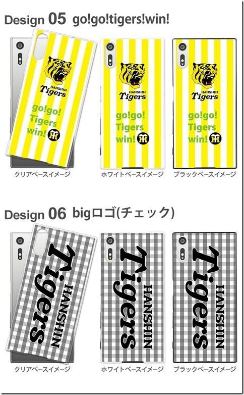 デザインハードケース_阪神タイガース-柄01_画像03