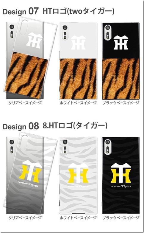 デザインハードケース_阪神タイガース-柄01_画像04