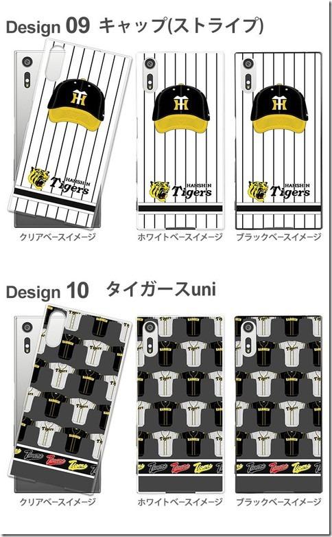 デザインハードケース_阪神タイガース-柄01_画像05