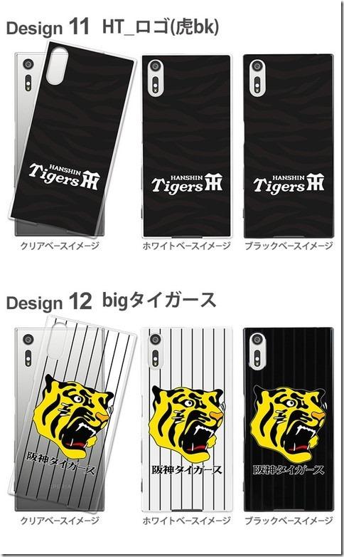デザインハードケース_阪神タイガース-柄01_画像06