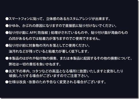 シリコン3Dステッカー_BT21_画像05