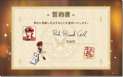 かんぱに☆ガールズ_『はたらく細胞』コラボイベント_赤血球_画像03