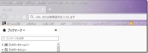 Firefox_Quantum_V65.0.1_画像02