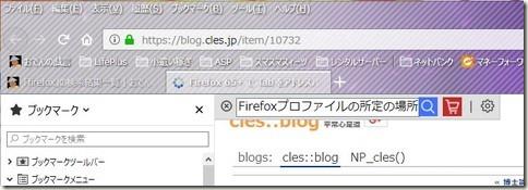 Firefox_Quantum_V65.0.1_画像03