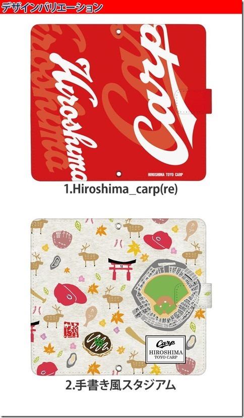 手帳型デザインケース_カープパターン02_画像02