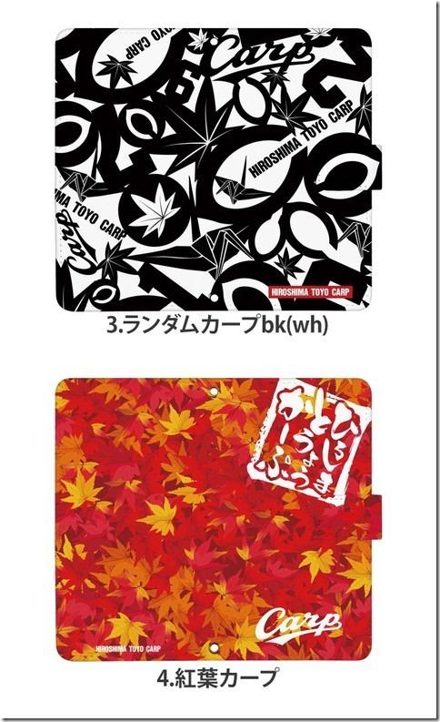 手帳型デザインケース_カープパターン02_画像03
