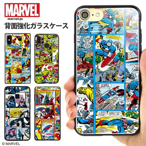ガラスハイブリッドスマホケース「marvel(マーベル)」のご紹介!
