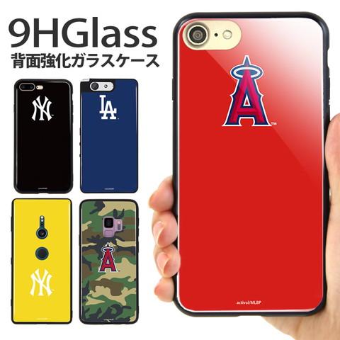 ガラスハイブリッドスマホケース「メジャーリーグ(MLB) 01」のご紹介!