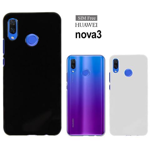 「HUAWEI nova 3」用ノーマルハードケースを紹介します。