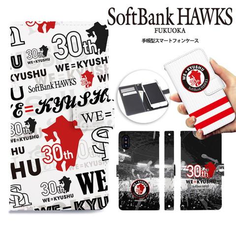 手帳型デザインスマホケース「福岡ソフトバンクホークス 福岡移転30周年記念」を紹介します!