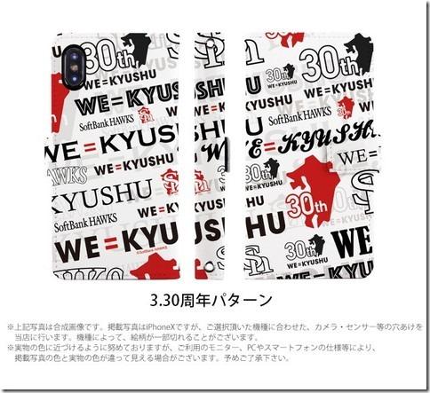 手帳型デザインケース_福岡ソフトバンクホークス_福岡移転30周年記念_画像02