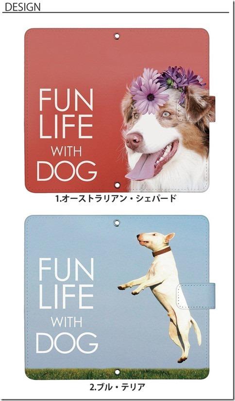 手帳型デザインケース_犬_DOG_画像04