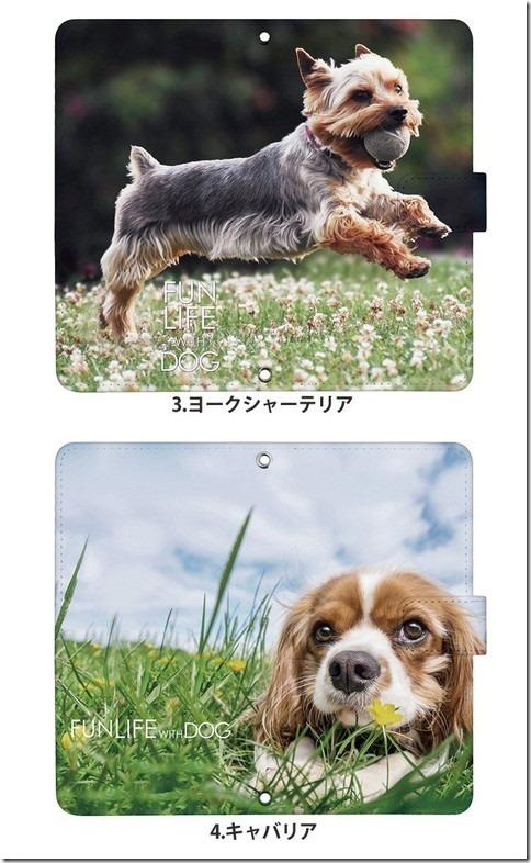 手帳型デザインケース_犬_DOG_画像05