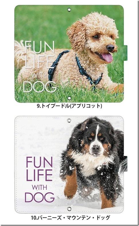 手帳型デザインケース_犬_DOG_画像08