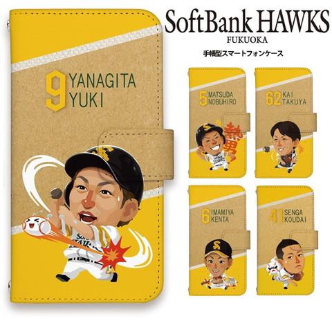 手帳型デザインスマホケース「TVQ×福岡ソフトバンクホークス CM選手キャラクター 第4弾」を紹介します!