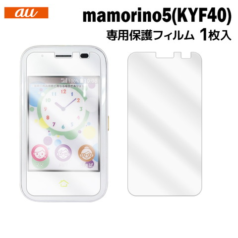 mamorino5 KYF40用液晶保護フィルムを紹介します。
