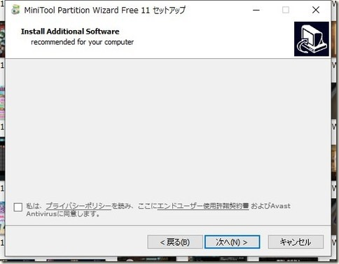 MiniTool_Partition_Wizard_画像02
