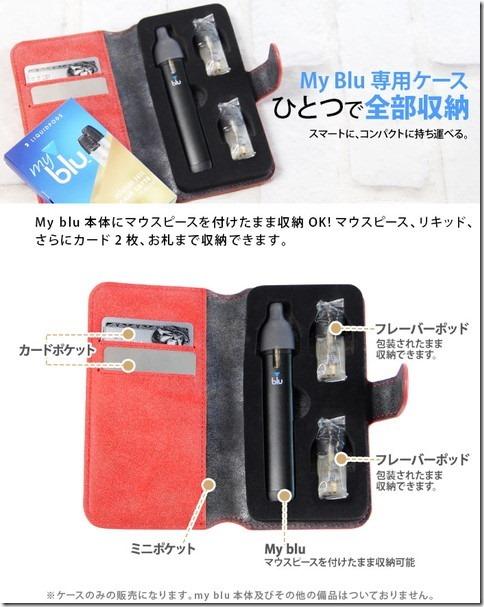 mybluビンテージ手帳型ケース_画像01