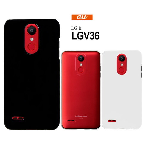 「LG it LGV36」ハードケースを紹介します。