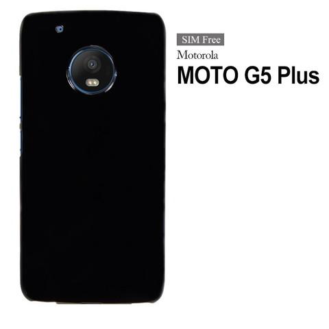「Moto G5 Plus」ハードケースを紹介します(アウトレット商品)。