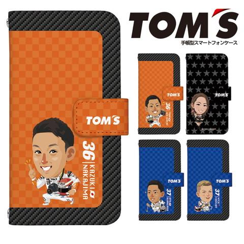 手帳型デザインスマホケース「TOM'S」を紹介します!
