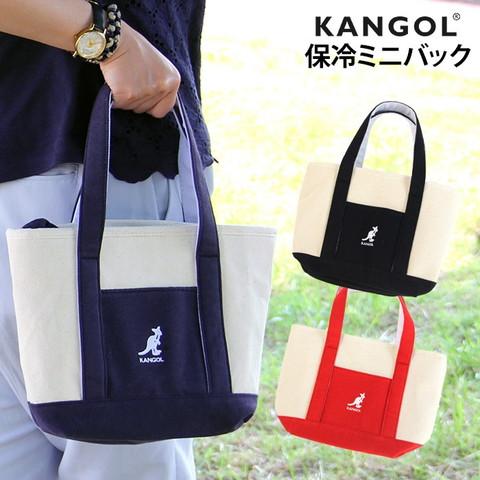 KANGOL(カンゴール)保冷バッグを紹介します。