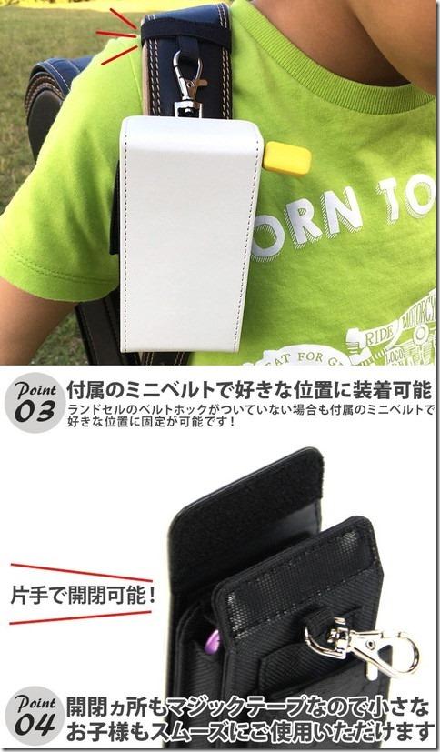 nicoran_共通_画像09