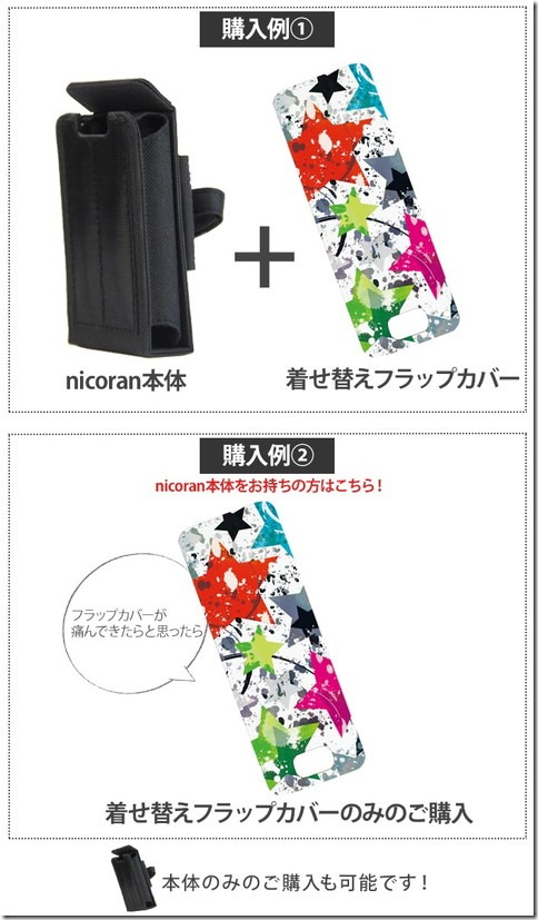 nicoran_共通_画像13