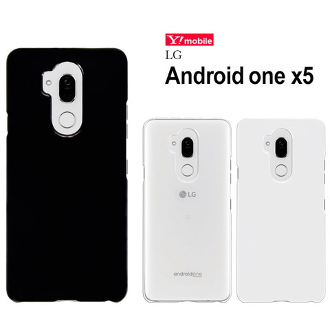 「Y!mobile Android One X5」ハードケースを紹介します。