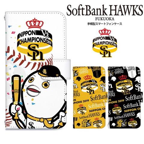 手帳型デザインスマホケース「福岡ソフトバンクホークス 2019年日本一記念モデル」を紹介します!