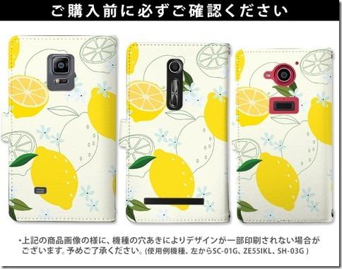 手帳型デザインケース_レモン_画像05