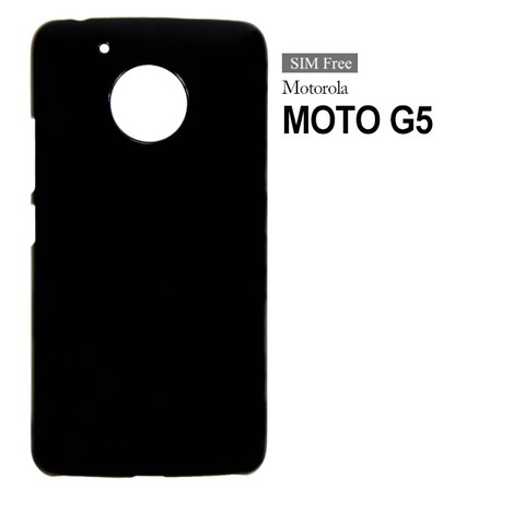 「Moto G5」ハードケースを紹介します(アウトレット商品)。