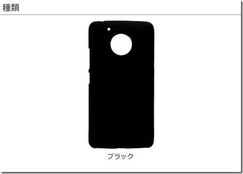 ノーマルハードケース_Moto_G5_画像03