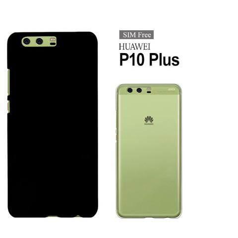 「HUAWEI P10 Plus」ハードケースを紹介します。