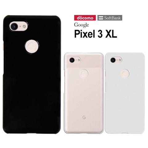 「Google Pixel 3 XL」ハードケースを紹介します。