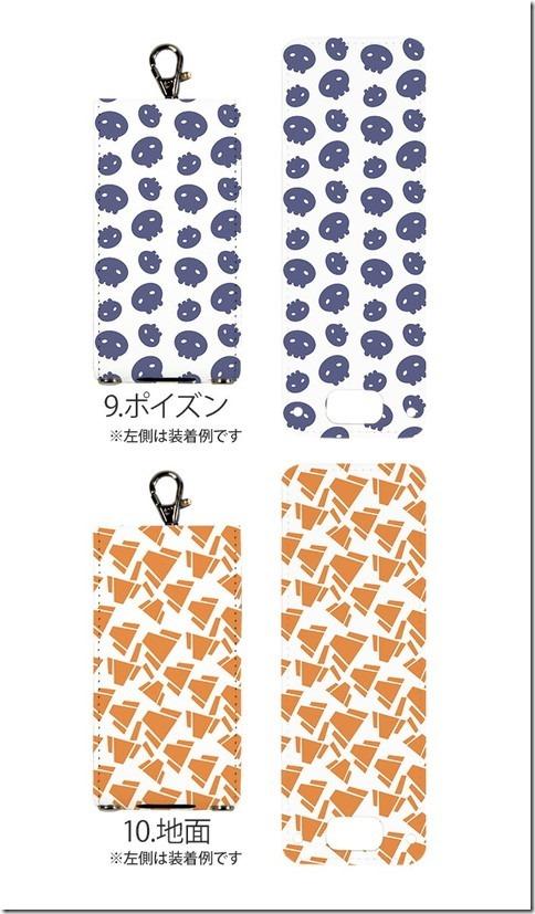 nicoran_共通_タイプ別マーク_画像05