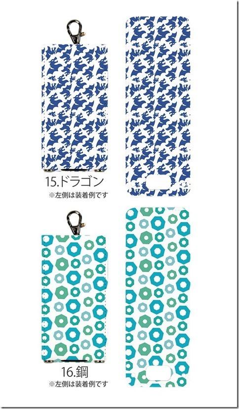 nicoran_共通_タイプ別マーク_画像08