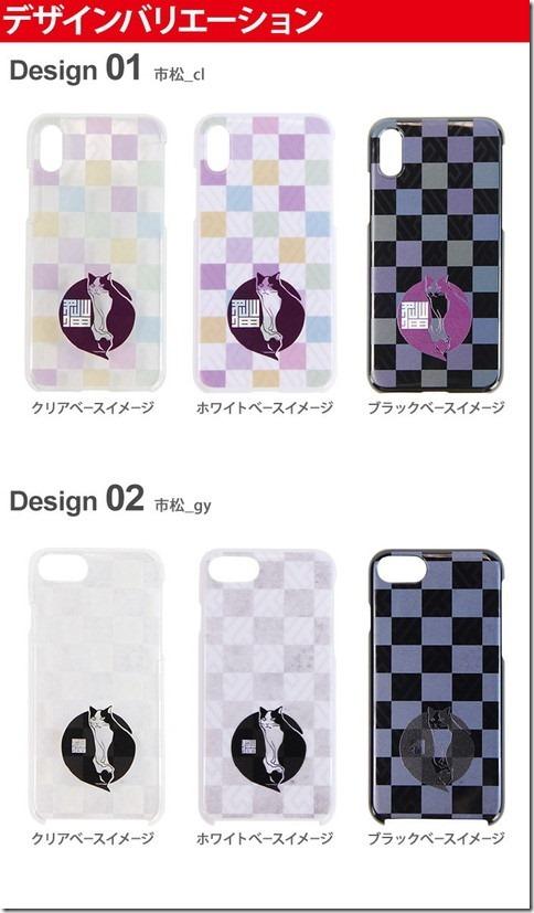 デザインハードケース_市松和猫_画像01