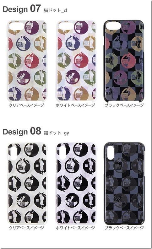 デザインハードケース_市松和猫_画像04