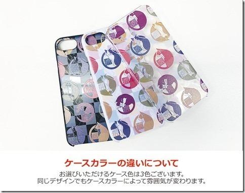 デザインハードケース_市松和猫_画像06