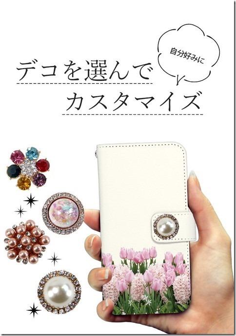 デコ付手帳型デザインスマホケース_花のある生活_画像02